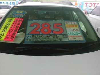 KIMG1697.JPG